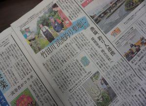 「福井新聞」にFISHPASSの取り組みが紹介されました