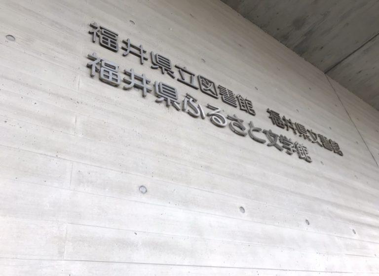 【絵本紹介】川魚の絵本