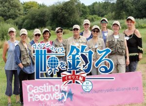 Casting for Recovery UK&I(フライフィッシングチャリティー団体)